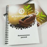 Рекламна агенция Варна Бележник