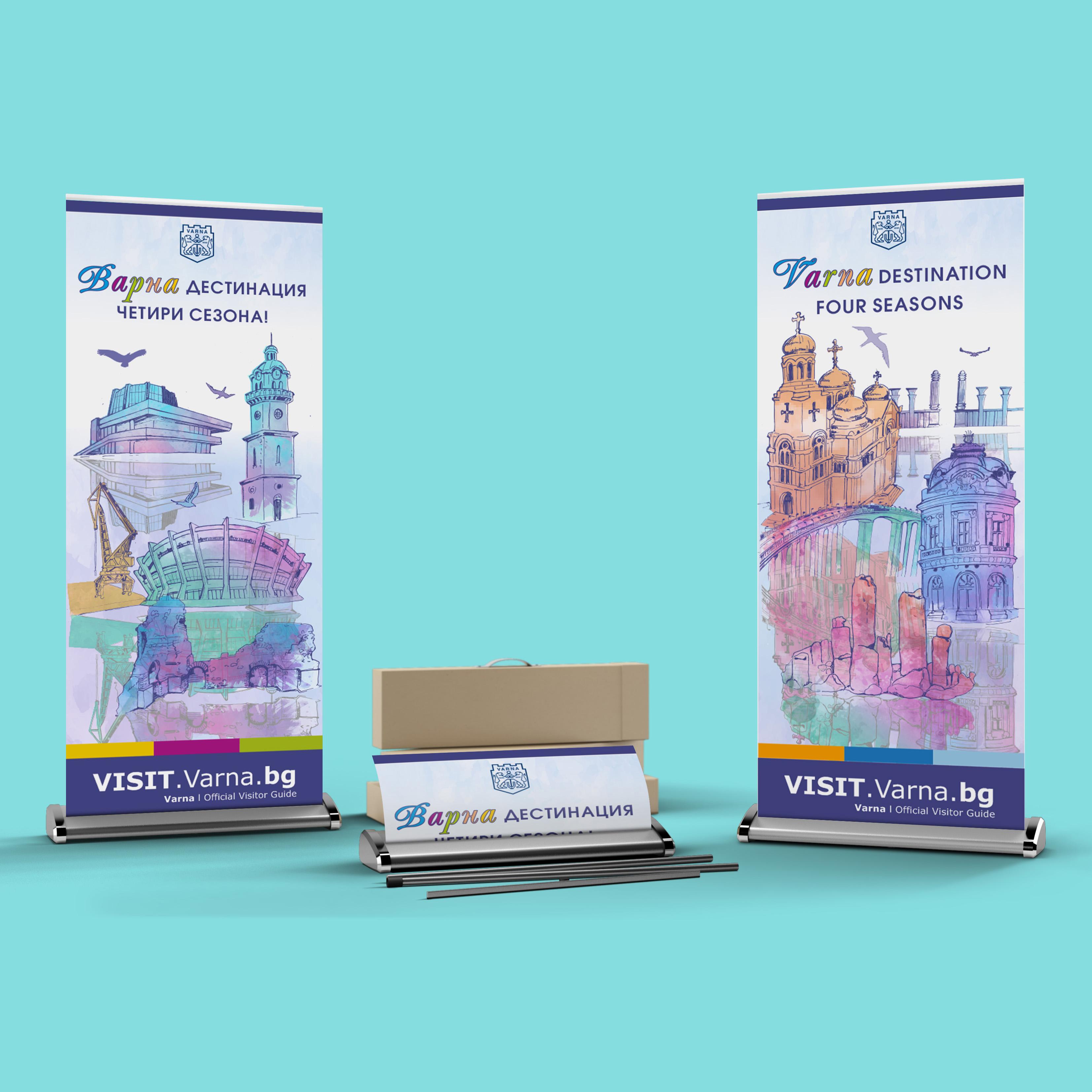 Рекламна агенция Варна ролл банер