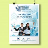 Рекламна агенция Варна Постер